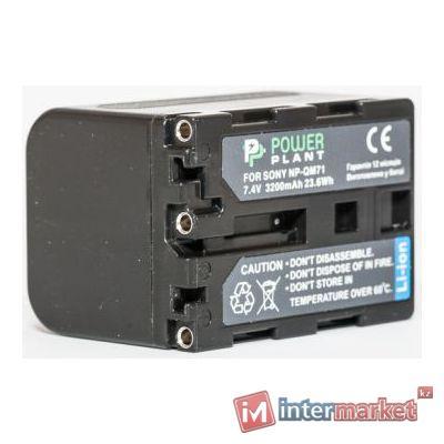 Аккумулятор PowerPlant Sony NP-FM70/QM71 3200mAh