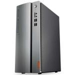 Персональный компьютер ideacentre 510-15IKL; Core i5 7400; 4GB; 1TB HDD; GT730 2GB; Dos; 90G800N1KZ / компьютер Lenovo