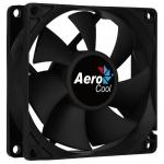 Вентилятор для корпуса AeroCool Force 8